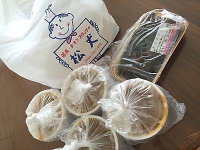 松坂屋豊田店ビアガーデンに行って来ました!ザ・プレミアムビアガーデン豊田(豊田市駅前)