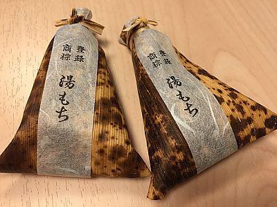 豊田発!いざ箱根へGO!1日目②箱根湯本駅前散策