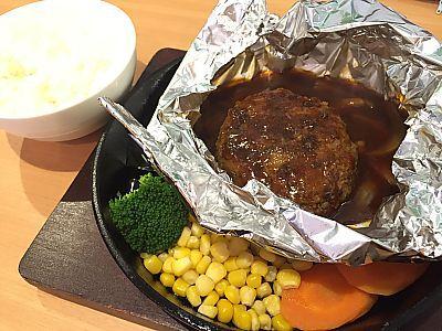 【閉店】キッチンフォレストでハンバーグランチ(豊田市大林町)