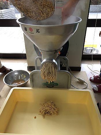麹生活!味噌作りにチャレンジ