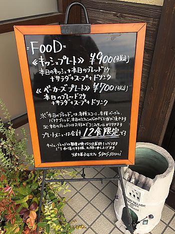 焼き菓子とカフェ サン・スーシーさんでお茶してきました❤(豊田市)