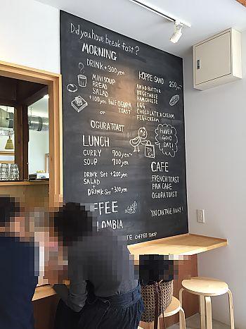 リトルクックーさんのニシマチスープカレーを食す(豊田市駅前)