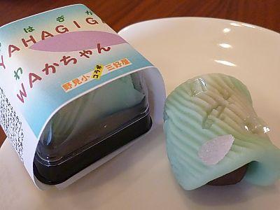 八日市で三好屋さんと野見小学校のコラボ和菓子をゲット❤(豊田市)