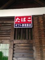 『山cafe』さんへ