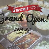 OPEN!!  ですよ〜
