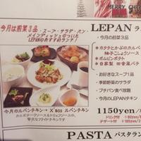 ルパンさんでランチ(瀬戸市)
