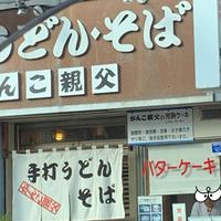 気になるぅ…  (岡崎市)