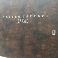 茶々助さん  (名古屋市)
