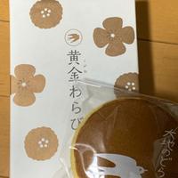 ツバメヤさんのわらび餅(名古屋市)