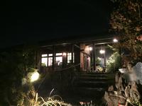 玉響さん(東浦店)