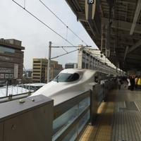 そうだ‼︎  京都へ行こう(1)