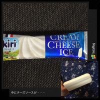 美味しいゎ〜