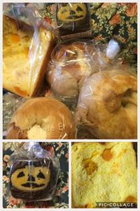 risoさんのパンとトミーズのあん食パン(松坂屋豊田店)
