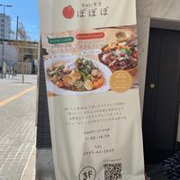 Deli食堂  ぽ ぽ ぽ さん(豊田市)