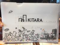 貰っちゃった〜〜(KiTARAにて    豊田市)