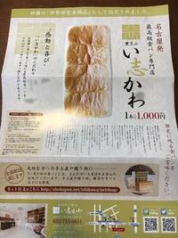 最高級食パン専門店