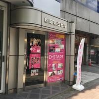 美容レンタルスペース・ディースタート岡崎は東岡崎からすぐのビルです!