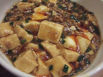 節約料理 マーボー豆腐