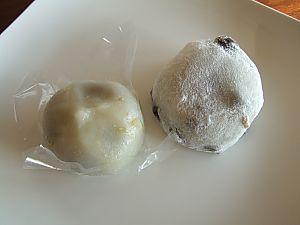 志満屋さんの和菓子(豊田市)