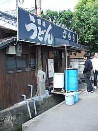讃岐うどんツアー(蒲生うどん)