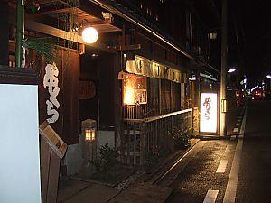 串くら(京都)