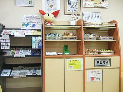栄献血ルーム(名古屋)