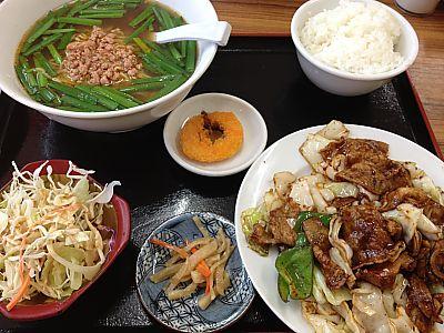中華料理 九龍居豊田店 秋の大感謝祭