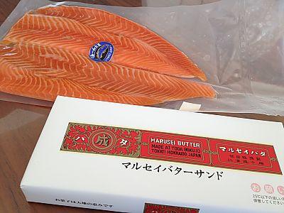 北海道物産展(松坂屋豊田店) → 三河屋さんの和菓子