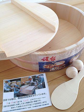 国産の寿司桶ゲット~~~♫