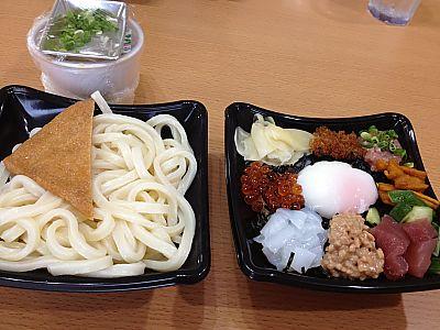 銀のさらランチセット&ブールブールのフルーツタルト(豊田市)