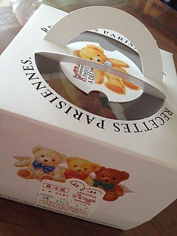 アンジュのケーキ(豊田市)