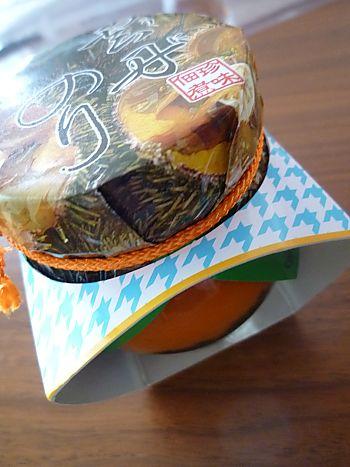 zakkui(ザックイ)で祝日でもランチ♪(豊田市)