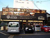 豊田活性食房OIDEN で晩御飯(豊田市)