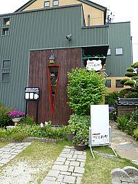 風の道ギャラリーかしわやでティータイム(豊田市)