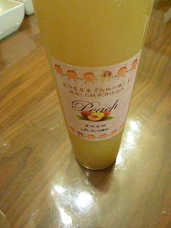 桃酒 丸石醸造