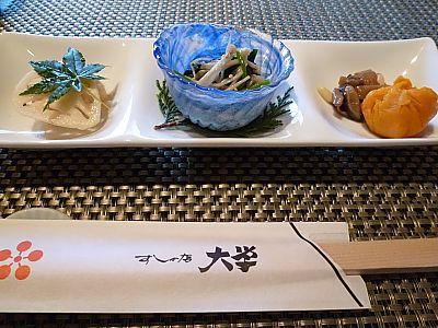 大学寿司 でランチ(豊田市)