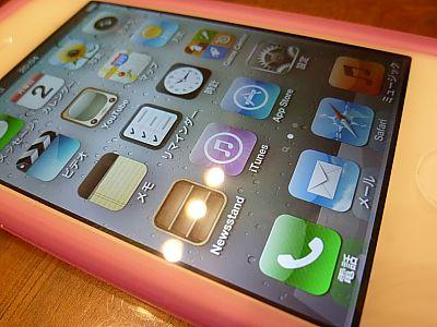 ついにスマホデビュー♪iPhone4S