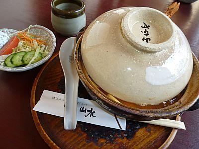 山本屋山水で天入り煮込うどん 味噌煮込みうどん(豊田市)