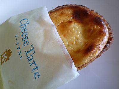 きのとや チーズタルト