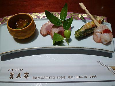 美人亭の個室でゆっくりランチ(豊田市)