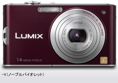 LUMIX DMC-FX66 買いました♪