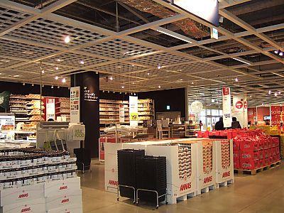 IKEA(イケア)&ミナミ散策
