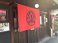 秋の京都  2日目