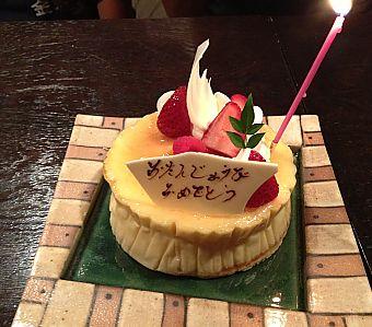 きらりで個室誕生日パーティ(豊田市駅前)