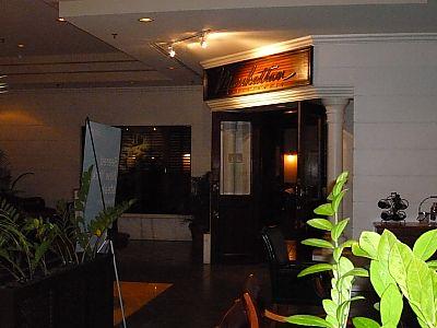 マリオットホテルでディナー    マンハッタン