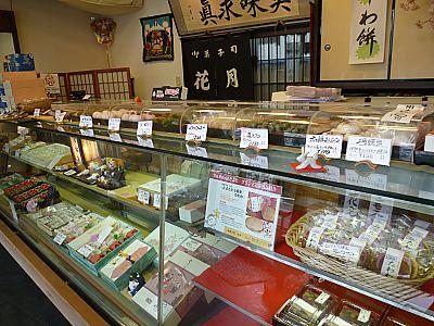 花月さんの和菓子三昧♪(豊田市)