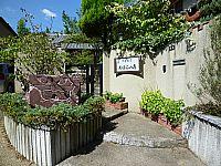 書道教室 あゆみの森(豊田市)