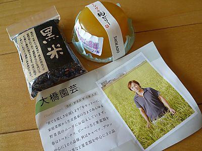 まるごと豊田物産展in豊田松坂屋パート2