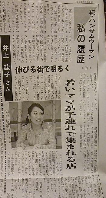 託児付カフェhug+me(ハグミ) 豊田市浄水 ⇒閉店