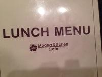 Moana Kitchen(名古屋市)